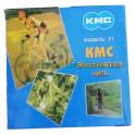 Цепь KMC  Z7 silver c замком для 6-7 скоростей