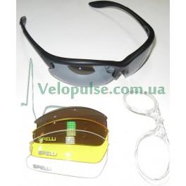 Очки Spelli SGL-643 Черные + 3 сменные линзы